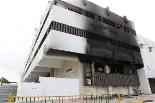 "Burned out government building in Libya during ""Arab Spring"" protests."