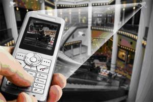 Cell phone surveillance