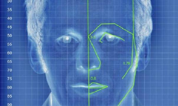 Biometric facial recognition