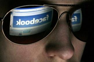 Facebook cop