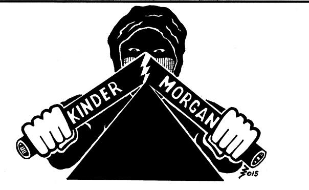 Kinder Morgan break logo 5