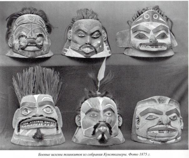 Tlingit helmet 42